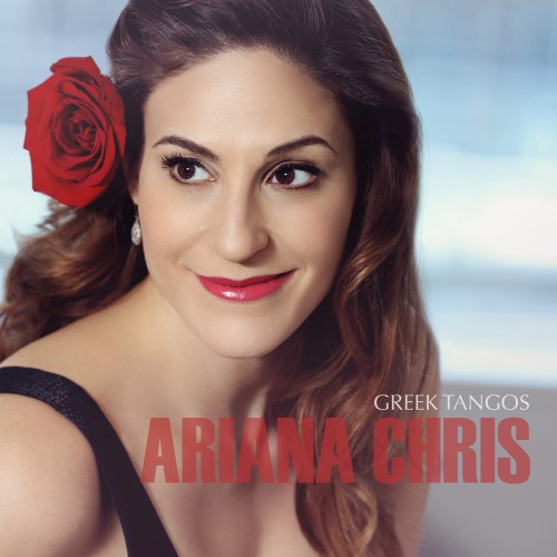 Ariana Chris